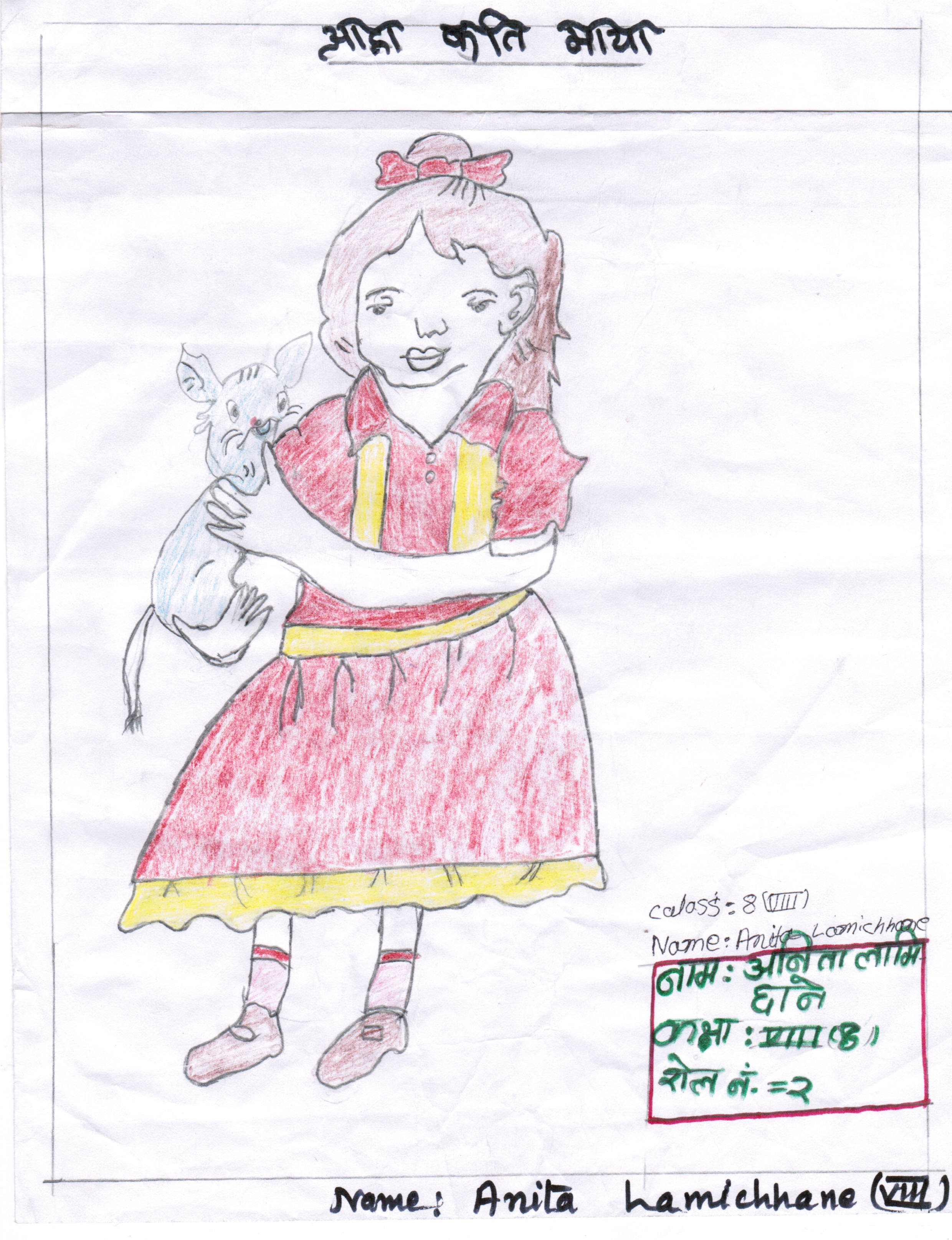 Anita, Grade 8, draws a beautiful girl holding her pet